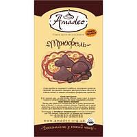 """Кофе в зернах Amadeo """"Трюфель"""" 500 грамм"""