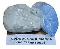 Бордовская смесь 300 гр, фото 1
