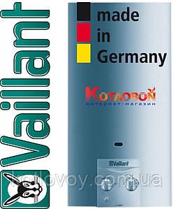 Газовый проточный водонагреватель с пьезо- или электронным розжигом Vaillant atmoMAG 14-0/0 RXZ