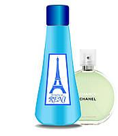 Рени духи на разлив наливная парфюмерия 355 Chance Eau Fraiche Chanel для женщин