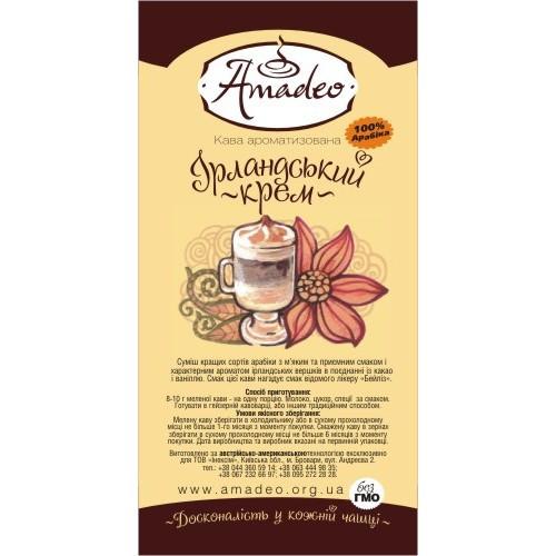 """Кофе Amadeo """"Ирландский крем"""" 500 гр"""