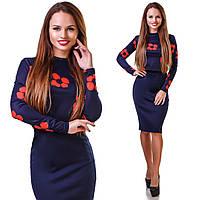Модный синий трикотажный юбочный  костюм, красные цветы на топе. Арт-9769/83