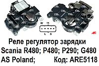 Реле зарядки Scania R480; P480; G480 - 12.7; P290 - 9.0. Регулятор напряжения на Скания. ARE5118 - AS PL.