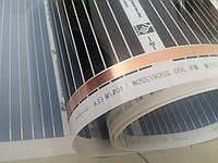 Мощная  инфракрасная пленка (Корея Южная) 220 вт.м.пог( 440 м.кв)