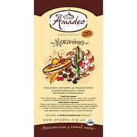 """Кофе Amadeo """"Мокачито"""" в зернах 500 гр"""