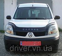 Дефлектор капота (мухобойка) Renault Kangoo 2003-2008 /после рестайлинга , на крепежах
