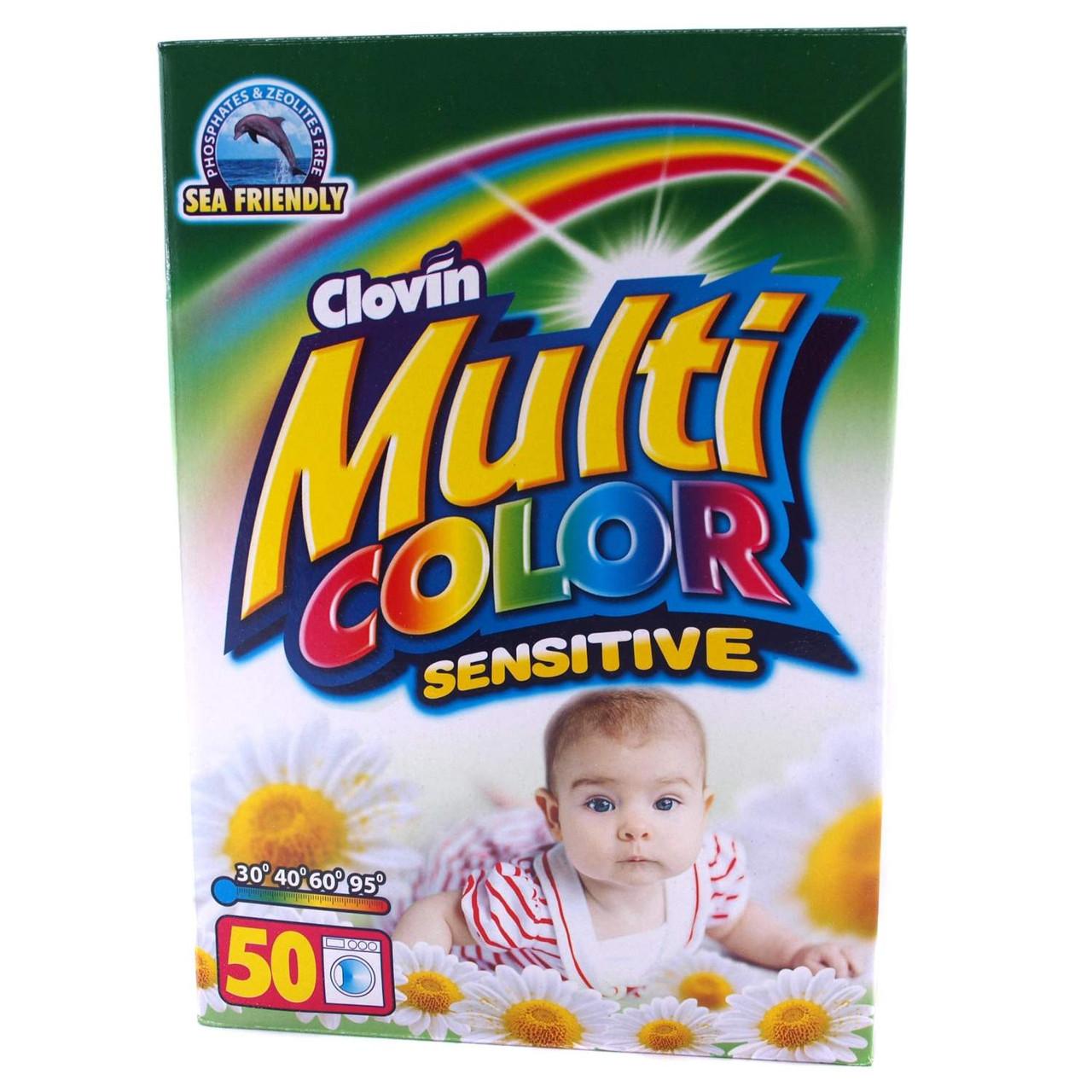 Стиральный порошок для детских вещей Multicolor Sensitive 5 кг.