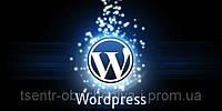 Курсы создания сайта-блога