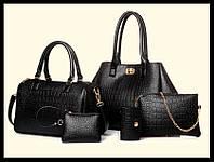 Набор сумок под крокодил для деловых женщин 5в1. Отличное качество. Хорошая цена. Код: КГ404