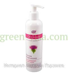 Натуральный Бальзам-кондиционер для нормальных и сухих волос
