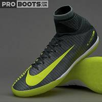 Футзалки Nike MercurialX Proximo II CR7 IC Lisbon