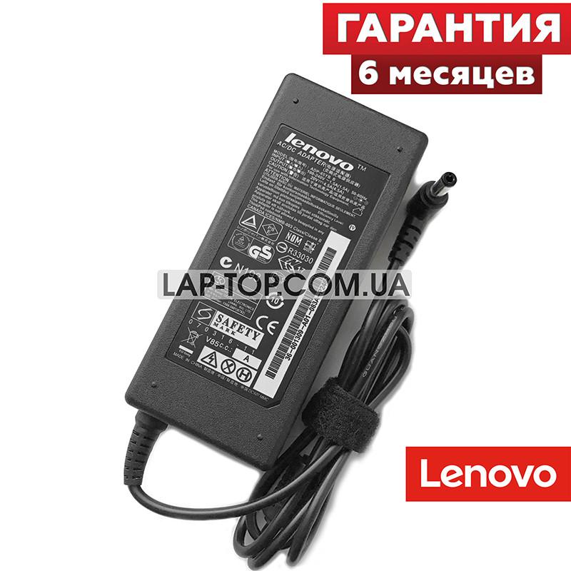 Блок питания для ноутбука LENOVO 20V 4.5A 90W 5.5*2.5