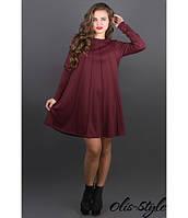 Женское бордовое платье Ситти  Olis-Style 44-52 размеры
