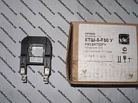 Катушки к пускателю ПМ12-100,ПМ12-125