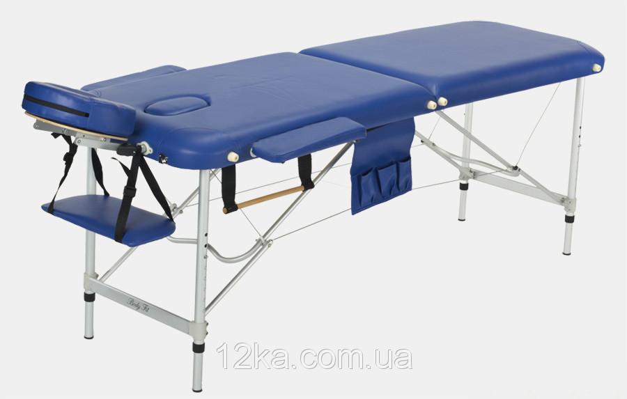 Массажный стол BodyFit, 2 сегментный,алюминьевый