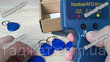 Дубликатор домофонных ключей для домофона Rfid 125khz (программатор)., фото 3