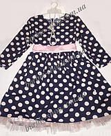 Детское платье в горошек с атласным пояском 1218