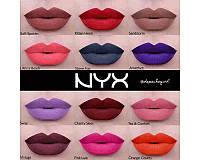 Жидкая помада для губ NYX Liquid Suede Cream Lipstick