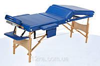 Массажный стол BODYFIT 4 секционный деревянный, синий