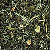 Княжеский жасмин (Чунг Хао) 500 грамм