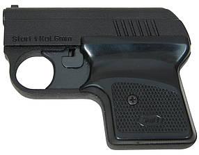 Стартовое оружие Start-1 6 mm short