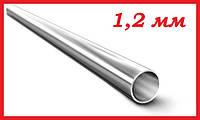 Труба тонкостенная круглая электросварная прямошовная стенка 1,2 мм