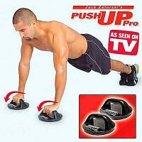Упоры для отжиманий круглые «Push Up» PRO
