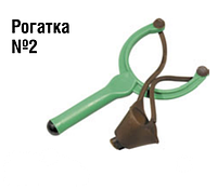Рогатка рыболовная Konger Catapult №2