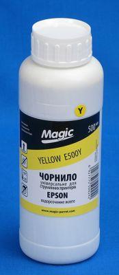 Чернила универсальные Magic Epson Yellow 1000 мл