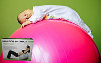 Фитбол для беременных, фитнеса ProFit BALL 85см, в коробке