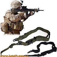 Тактический ружейный трёхточечный ремень (трехточка)