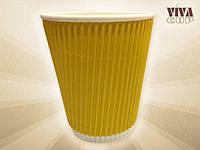 Бумажные стаканы RIPPLE 255 мл