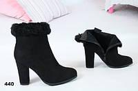 Женские ботинки ботильоны замшевый (черный)