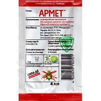 Купить Армет 4 мл (Карате аналог), защита от тли, плодожорок, листовертки