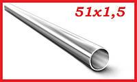 Труба тонкостенная круглая электросварная прямошовная 51х1,5 мм
