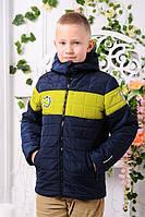 Демисезонная куртка на мальчика Спорт