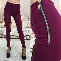 Стильные трикотажные брюки на змейке (2 цвета)