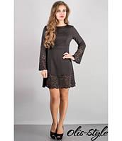 Молодежное женское черное платье Мальдива    Olis-Style 44-52 размеры