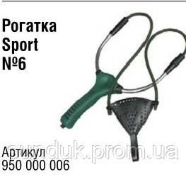 Рогатка рыболовная профессиональная Konger Sport №6
