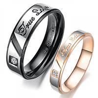 """Кольца для двоих """"Хранители Вечной Любви"""" для пары, для влюбленных позолота циркон"""