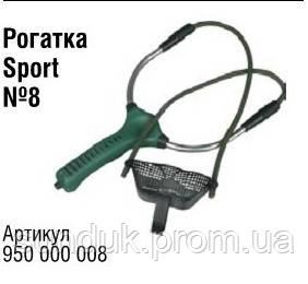Рогатка рыболовная профессиональная Konger Sport №8