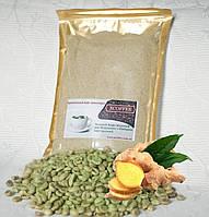 Молотый Зеленый Кофе с Имбирем 250 г. для похудения Робуста  xcoffee