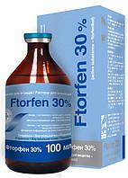 Фторфен 30% 100 мл иньекц. O.L.KAR