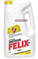 Антифриз FELIX Energy ✔ -45°C ➢ G12 ✔ цвет: желтый ✔ емкость: 5л.