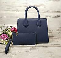 Женская сумка с кошельком синяя классическая