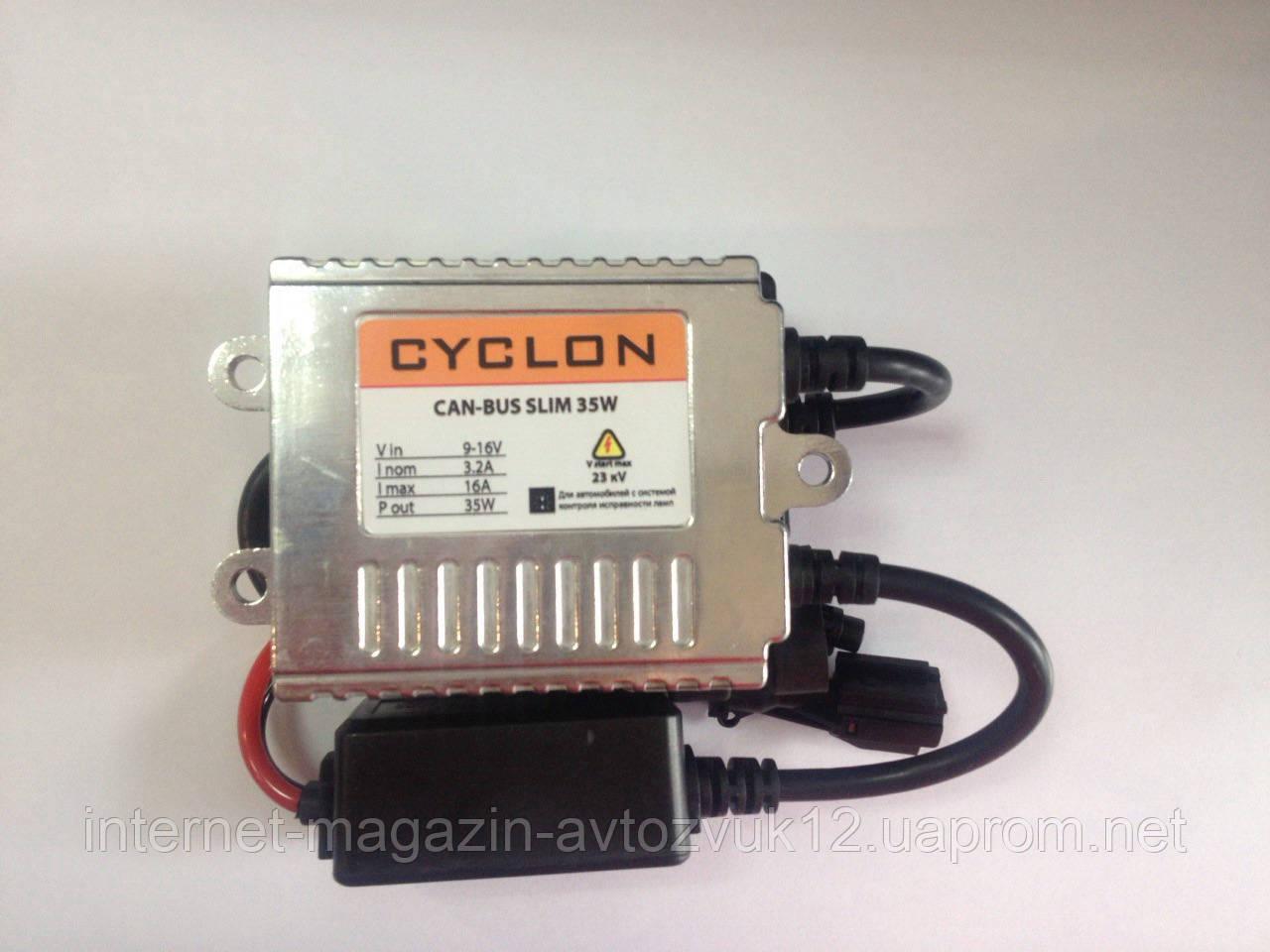 Блок розжига CYCLON CAN-BUS 35W SLIM