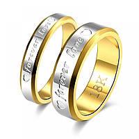 """Кольца для влюбленных """"Forever love"""" покрытие стерлинговое серебро"""