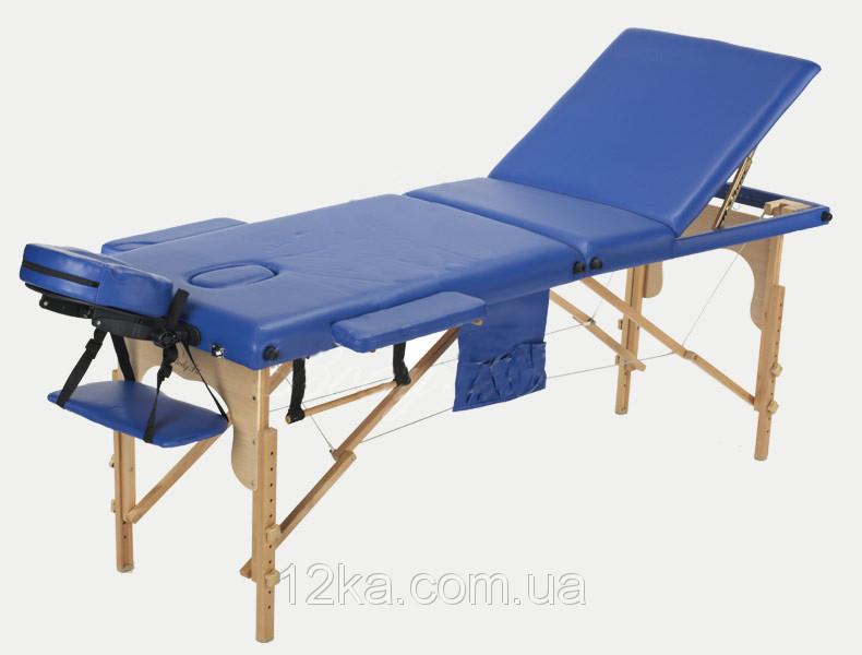 Массажный стол BodyFit, 3 сегментный,деревянный