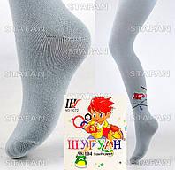 Детские качественные колготки Shuguan 9072-2 98-104-R.