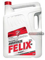 Антифриз FELIX Carbox ✔ -45°C ➢ G12+ ✔ цвет: красный ✔ емкость: 10л.